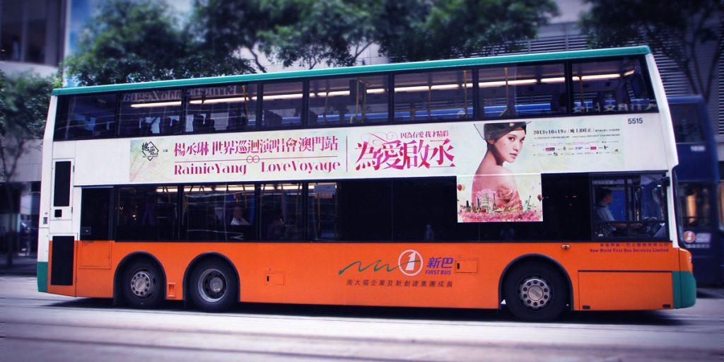1200x600-bus-ad-a