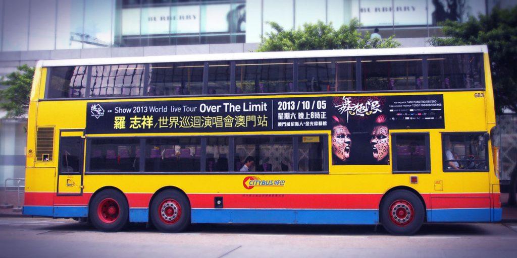1200x600-bus-ad-b