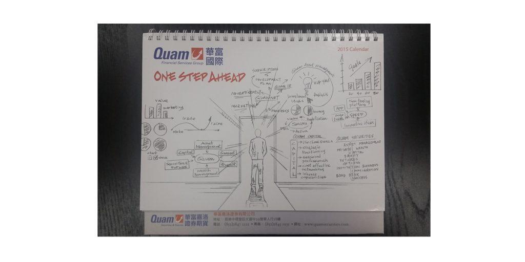 quam-calendar-object-2